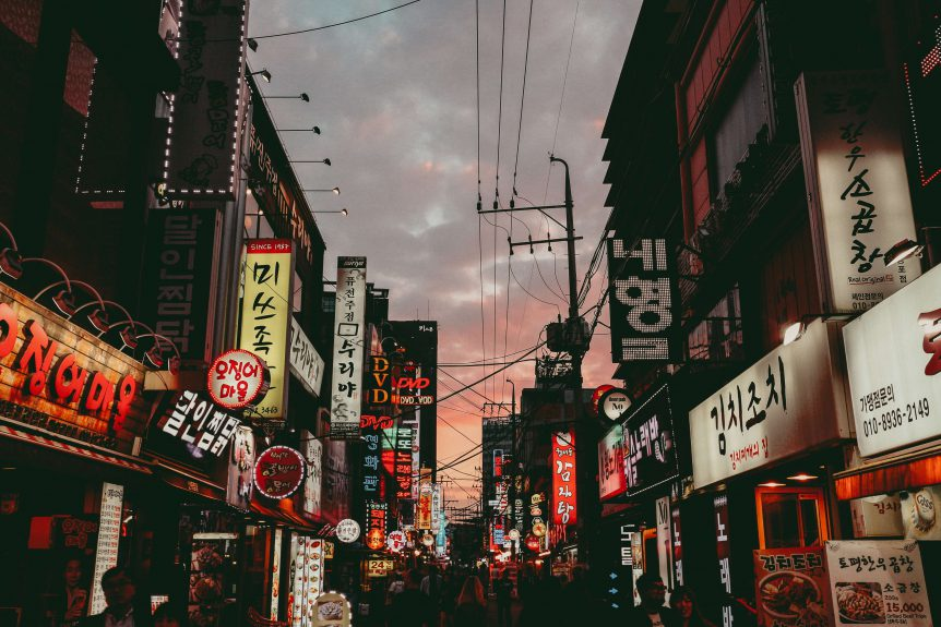 where is the largest korea town in hcm city hoozing s guide on