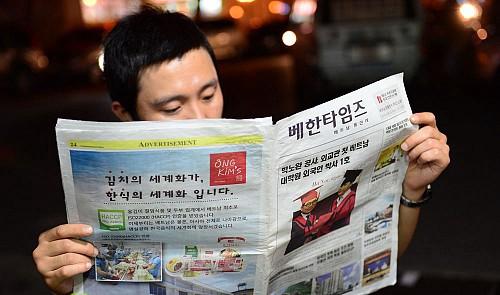 hoozing-koreannews-district7-saigon