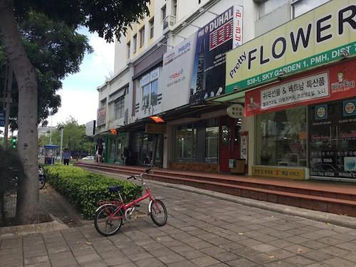 hoozing-phamvannghi-district7-saigon