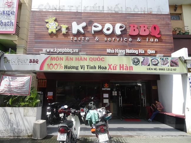 Hoozing-KPOP-BBQ