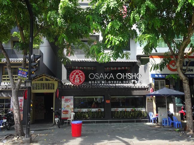 Hoozing-Osaka-Ohsho
